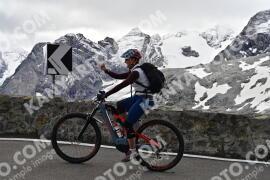 Photo #1501138   09-07-2021 10:07   Passo Dello Stelvio - Prato side BICYCLES