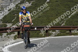 Photo #1922213   09-09-2021 10:06   Passo Dello Stelvio - Waterfall BICYCLE riders